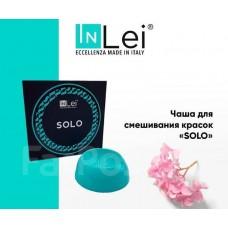 Емкость для жидкостей InLei «Solo» ламинирование ресниц
