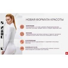 Ботокс для ламинирования ресниц «Regenerating Booster» Lash Botox